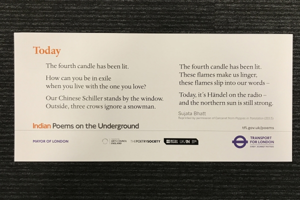 Indian poems on the underground literature arun kolatkar was a popular bilingual poet who wrote in english and in marathi thecheapjerseys Images