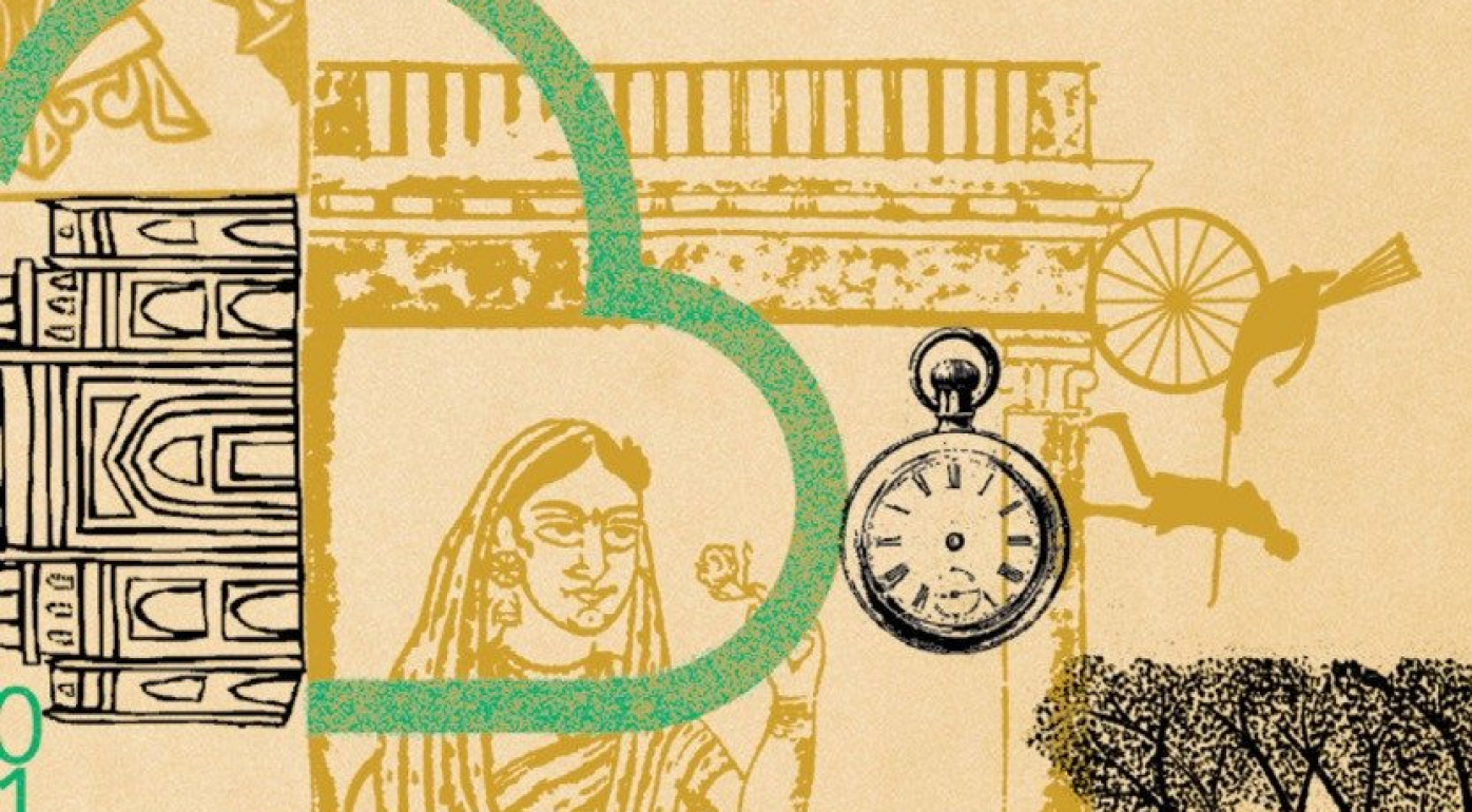 Indian Literature Comes to London: KALAM Neelima Adhar Dalmia